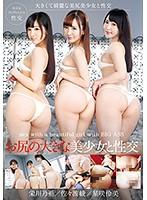 T28-515-【數量限定】美少女与性交 佐々波綾