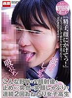 NTB-006-野外!顔射女子校生