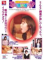 TMRD-460-全國の夫人刺激欲