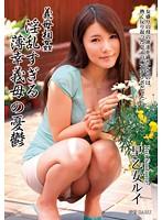 VENU-153-義母相姦 淫亂薄幸義母の憂鬱 早乙女ルイ