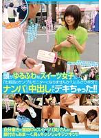 KIL-018-女子化粧品.