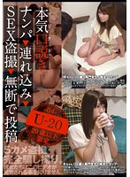 KKJ-015-本気4 SEX盜撮→無斷投稿