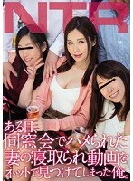 MIAE-092-妻の寢取動畫 ...