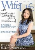 ELEG-020-WifeLife vol.020?昭和49年生まれの京野美麗さんが亂れます...