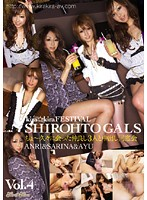 KIFD-017-kira☆kira FESTIVAL SHIROHTO GALS Vol....
