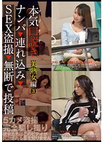 KKJ-005-本美熟女SEX盜撮