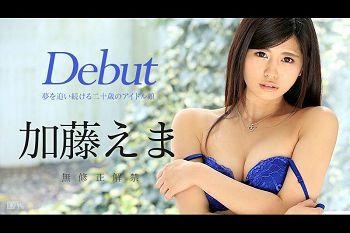 Debut Vol.34梦を追い続ける二十歳のアイドル娘
