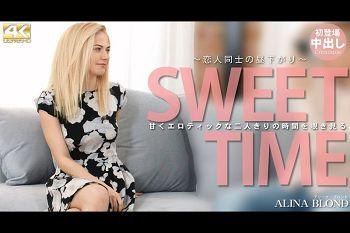 一般会员様一周间期间限定配信 恋人同士の昼下がり SWEET TIME ALINA BLOND  アリーナ ブロンド