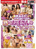 SHE-131c-熟女素人