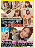 SIV-019B-美少女素人