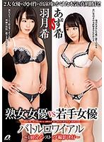 XVSR-324-熟女女優  羽月希  あず希