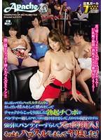 AP-393-風俗嬢巨乳強姦巨乳
