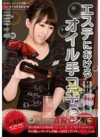 ARM-529-極上の美人  川美優香