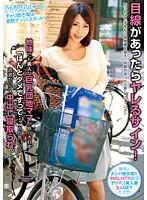 BOYA-013-人妻巨乳寝取中出