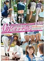 YRH-089B-OL職業色淫乱