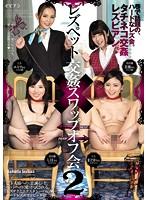 BBAN-094BBAN-094 女同性恋交姦  丘咲エミリ