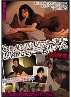 CLUB-253ACLUB-253 日本女性盗撮映像 森保さな