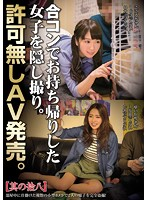 CLUB-297B-女子AV発売 通野未帆