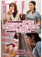 DANDY-473A-絶対無理美人妻  成田麗