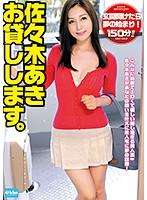 EKDV-481-美容院熟女  佐々木あき