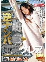 MKMP-149-名古屋巨乳乳交  蓮実クレア