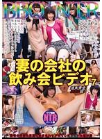 NKKD-041A-泥酔妻