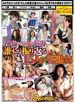 NANX-063A-40女魅力