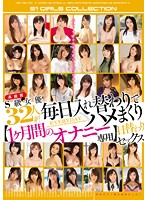 OFJE-056B-高画質S級女優