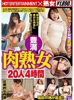 SHE-219A-豊満肉熟女