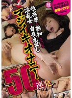 TYWD-087A-性感帯熟知淫乱女