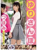 MIDE-554B-美乳美少女 つぼみ