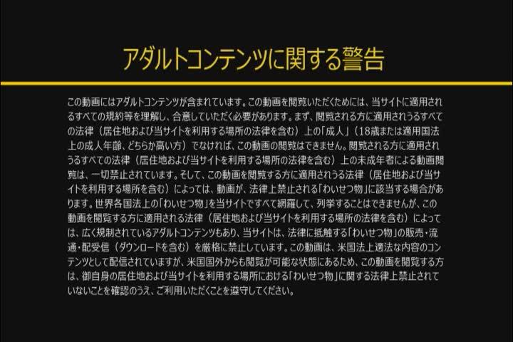エロエロツイスターゲーム~次はどこ责め![日本无码HEYZO]
