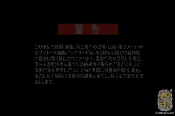 デカチンMAC君の突撃访问Jada Steavens[日本无码金8天国]