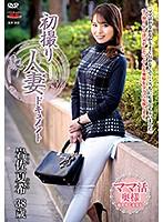 JRZD-859-初撮人妻 巖佐夏希