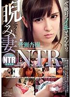 NKKD-114-突如來訪...皆瀬杏樹