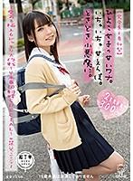 PIYO-019A-[完全素人參加型]貧乳女子校生...樞木あおい