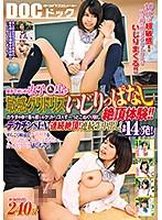 SIM-018B-女子○生絶頂體験...