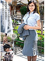 MOND-168-憧の女上司 平岡裡枝子