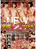 RCTD-237-淫亂全裸 梨々花