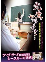 RUKO-032-複數話女醫