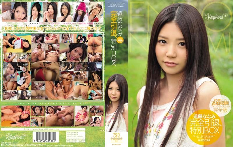 kw00083-I-遠藤ななみ完全引退、特別BOX
