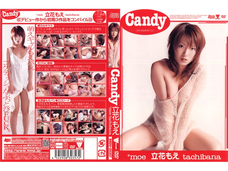 5642bndv00357-A-Candy立花もえ [strawberry]