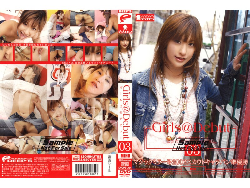 ps00704-Girls@Debut 03 MIHO