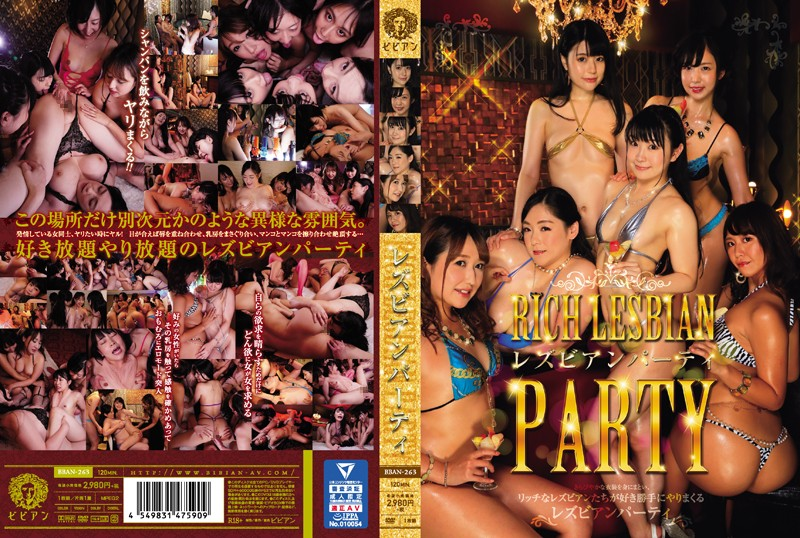 bban-263-レズビアンパーティ -Rich Lesbian Party-