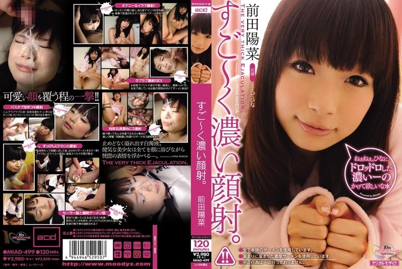 miad-499-A-すご~く濃い顔射。 前田陽菜