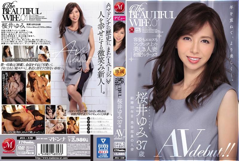 jul-119-The BEAUTIFUL WIFE 01 桜井ゆみ 37歳 AV debut!!