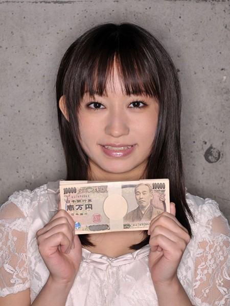td016sero00018-[特価]大沢美加ちゃんが落とさなかったら100万円ゲット企画に参戦!男優の質問攻めにもピストン攻めにも咥えた100万は離さない。どんな体位で攻められても、何度もイッちゃっても、どれだけ喘いでも100万円は離さない。…