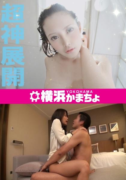 432YKMC-02-すみれ なおこ
