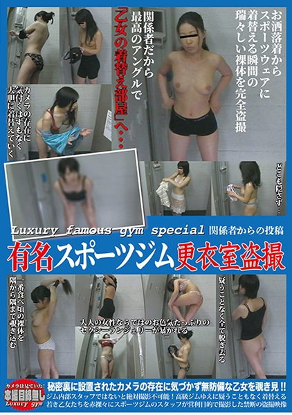 Japanese swimsuit fuck in shower