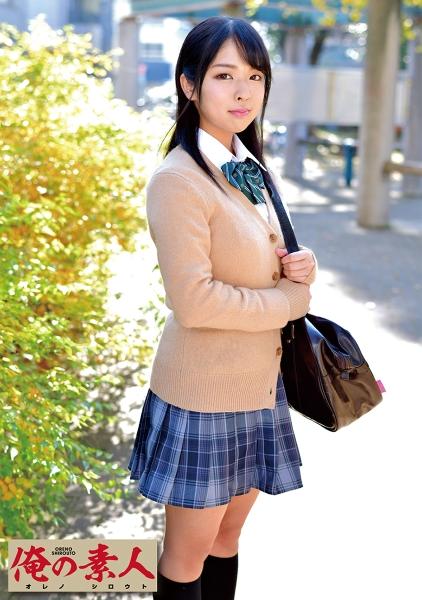 230ORETD-654-るいちゃん